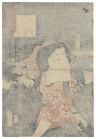 Iwai Kumesaburo III as Kumagai's Wife, Sagami by Toyokuni III/Kunisada (1786 - 1864)