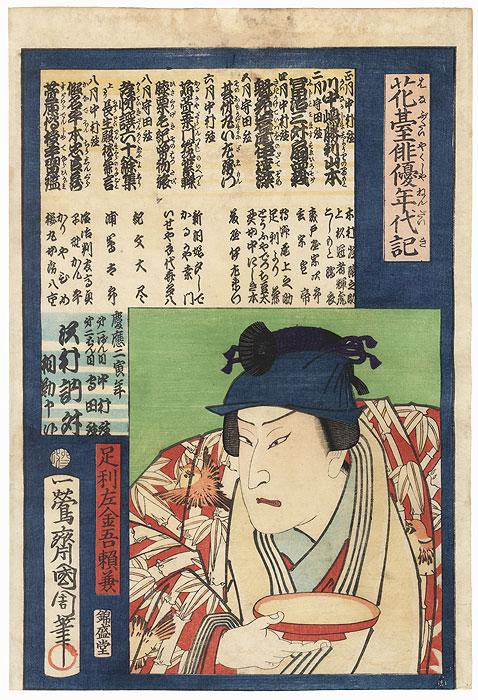 Actor as Ashikaga Yorikane, 1867 by Kunichika (1835 - 1900)