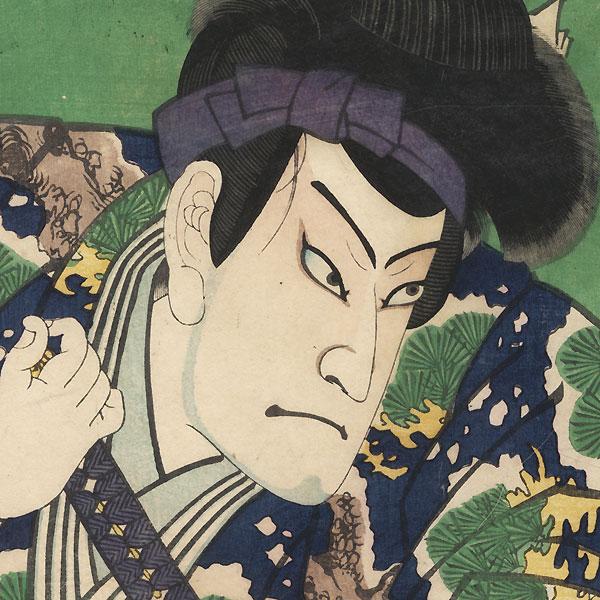 Actor as Tonerai Matsuomaru, 1867 by Kunichika (1835 - 1900)