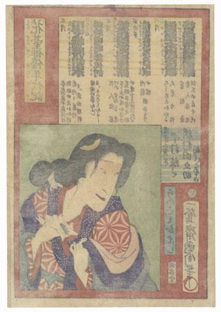 Kawarazaku Gonjuro I as Kajiwara Kagetoki, 1867 by Kunichika (1835 - 1900)