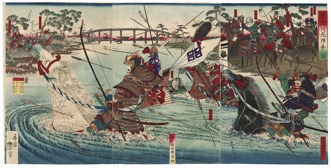 Fording the Uji River, 1884 by Toyonobu (1859 - 1886)