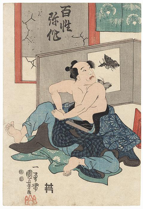 Man Preparing to Commit Suicide, 1847 - 1852 by Kuniyoshi (1797 - 1861)