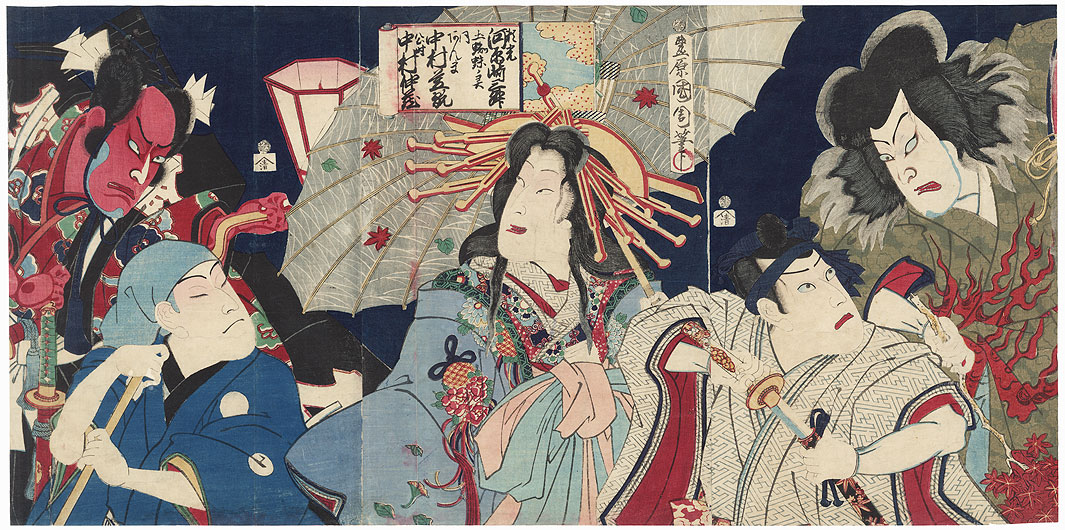 The Spirit of the Earth Spider, 1873 by Kunichika (1835 - 1900)