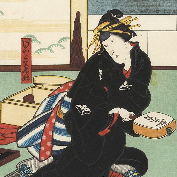 Godairiki, Volume 2, 1861 by Hironobu (active circa 1851 -1872)