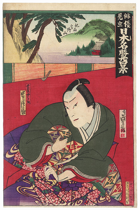 Man Clutching a Robe by Sadanobu II (1848 - 1940)