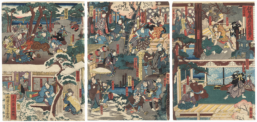 Scenes from Vengeance at Iga Pass, 1854 by Kunisato (died 1858)