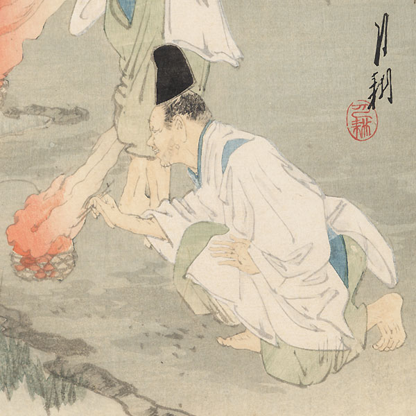 Kagaribi, Chapter 27, 1892 by Gekko (1859 - 1920)