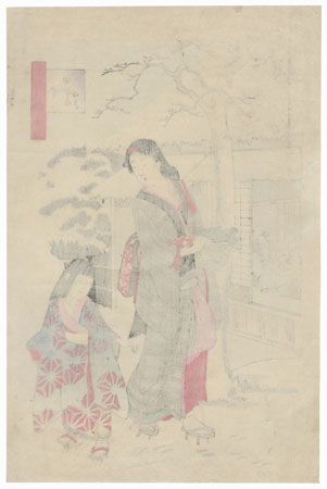Snow in the Countryside, 1899 by Chikanobu (1838 - 1912)