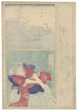 Practicing Martial Arts; Winter Landscape by Yoshiharu (1828 - 1888)