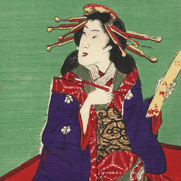 Drastic Price Reduction Moved to Clearance, Act Fast! by Yoshiharu (1828 - 1888)