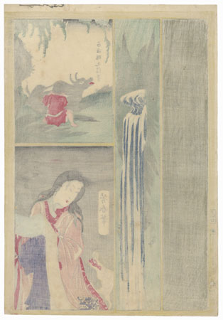 Princess Fuse from the Eight Dog Heroes; Waterfall; Boy with an Ox by Yoshiharu (1828 - 1888)