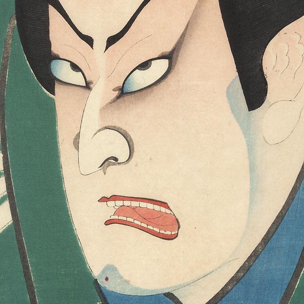 Nakamura Shikan IV as Ishikawa Hachizaemon, 1869 by Kunichika (1835 - 1900)