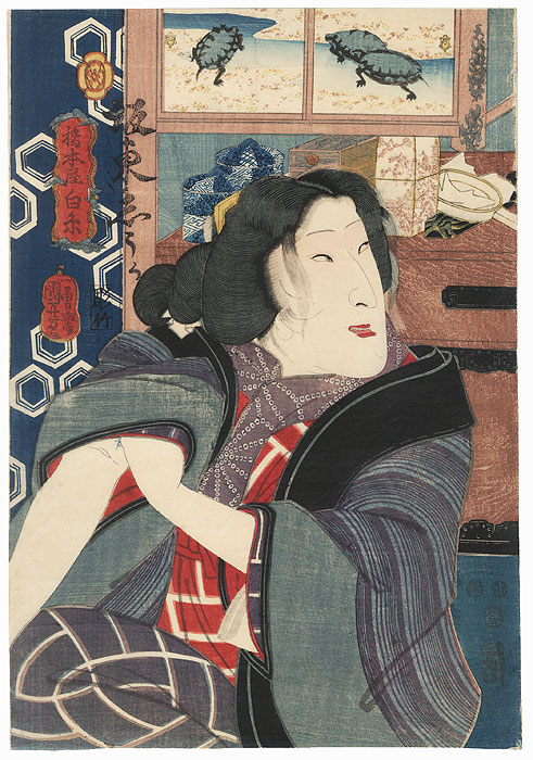 Bando Shuka I as Shiraito of the Hashimotoya, 1852 by Kuniyoshi (1797 - 1861)
