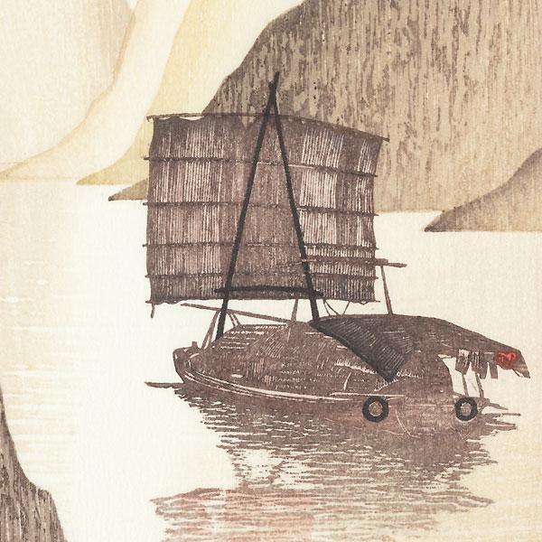 Autumn Day by Yoshimi Okamoto (born 1949)