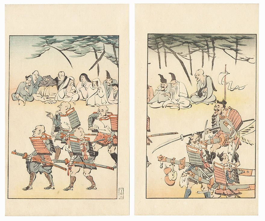 Procession of Samurai, 1892 by Meiji era artist (not read)