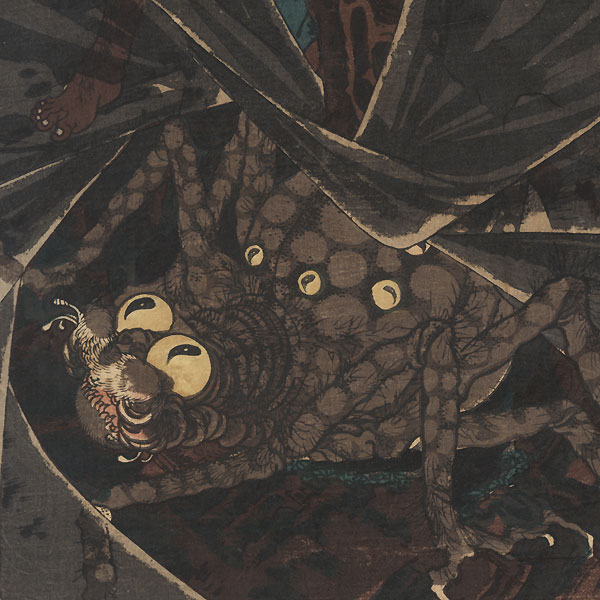 The Earth Spider Slain by Raiko's Retainers, 1838 by Kuniyoshi (1797 - 1861)