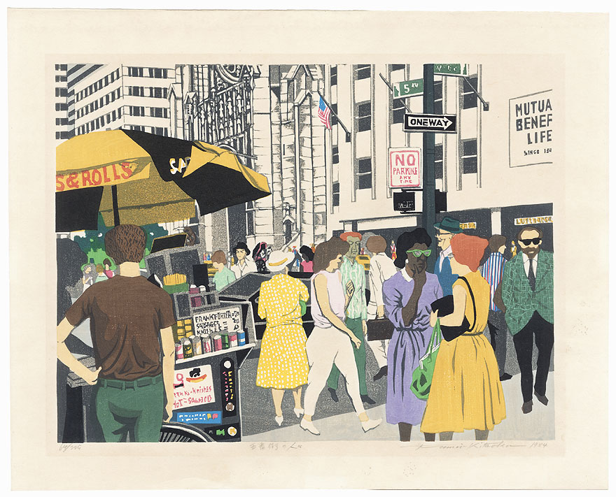 Fifth Avenue A, 1984 by Fumio Kitaoka (1918 - 2007)