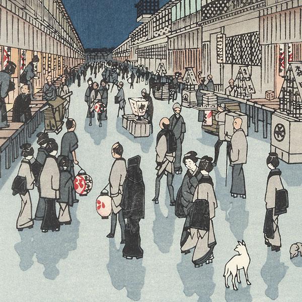 Night View of Saruwaka-machi by Hiroshige (1797 - 1858)
