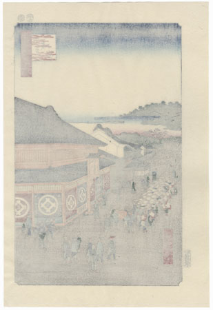 Shitaya Hirokoji by Hiroshige (1797 - 1858)