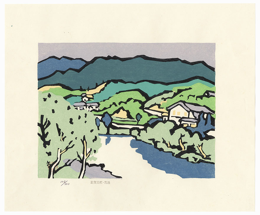 View of a River by Miyata Saburo (1924 - 2013)