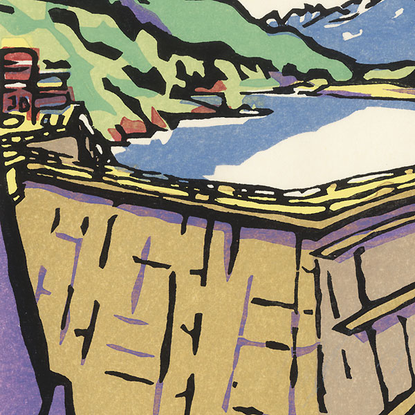 Dam by Miyata Saburo (1924 - 2013)