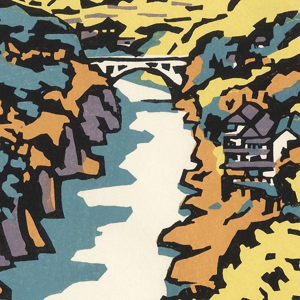 Tenryu Gorge by Miyata Saburo (1924 - 2013)