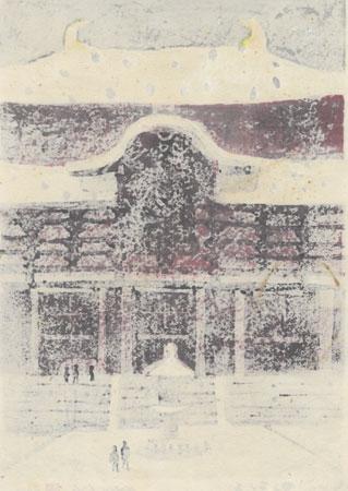 Higashi-daiji Temple in Snow, 2000 by Hideo Iida