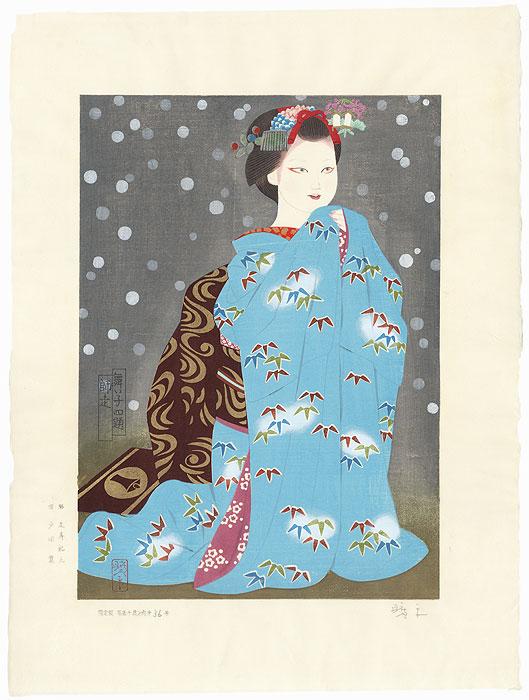 The Twelfth Month by Kohei Morita (1916 - 1994)