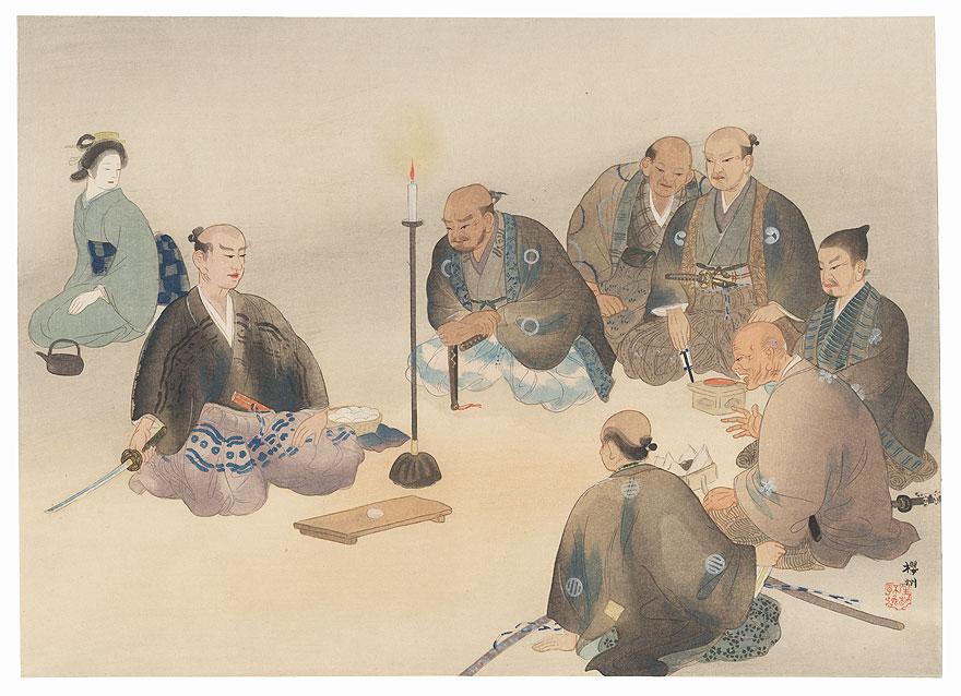 Gathering of Samurai, 1921 by Shin-hanga & Modern artist (not read)