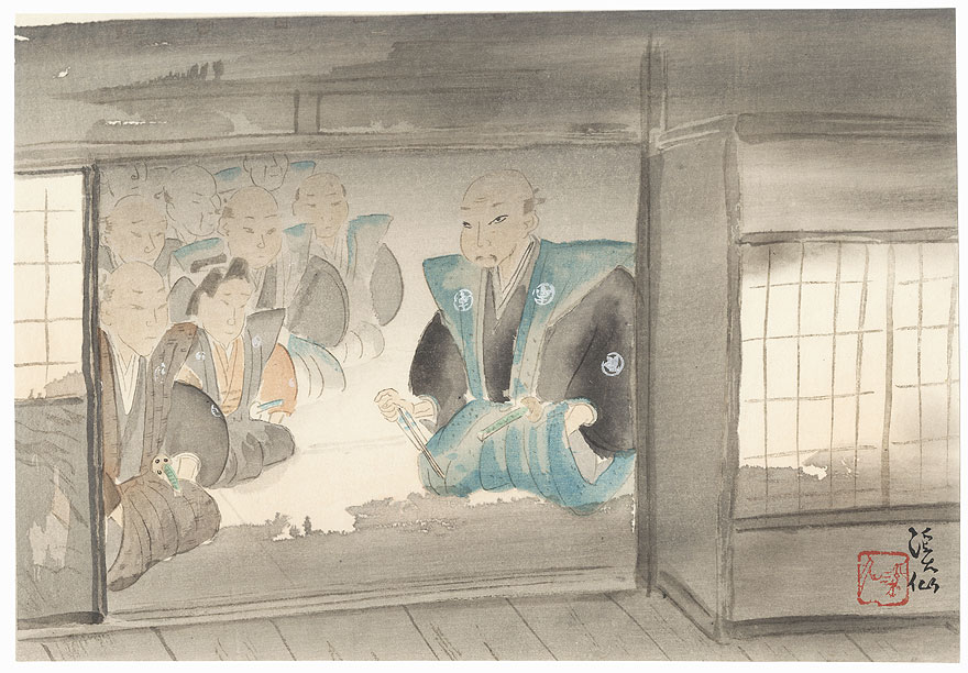 The Clansmen of Ako Receive Instructions from Yamaga Soko, 1921 by Tomita Keisen (1879 - 1936)