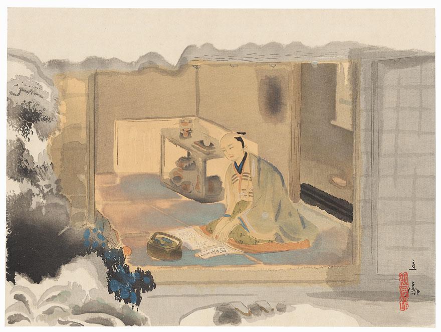 Examining the Map, 1921 by Shin-hanga & Modern artist (not read)