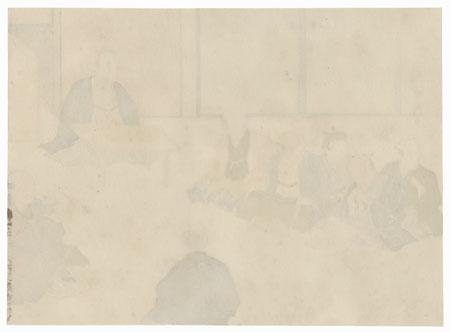 Oishi Yoshitake Dozes during a Lecture Given by Ito Jinsei, 1921 by Shin-hanga & Modern artist (not read)