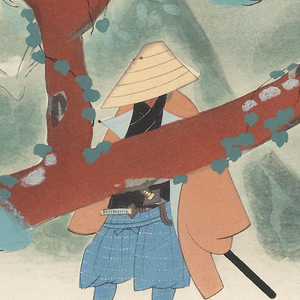 Samurai and Pine Tree, 1921 by Ochi Shokan (1882 - 1958)