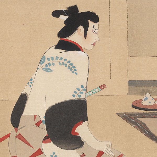 Yato Emoshichi Receives Armor on His Father's Deathbed, 1921 by Kitano Tsunetomi (1880 - 1947)