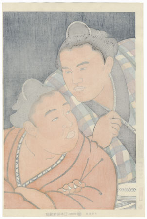 Wakahanada and Takahanada, circa 1988 by Kinoshita Daimon (born 1946)