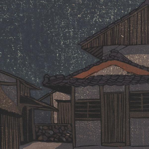 Moon Rising, 1988 by Joshua Rome (born 1953)
