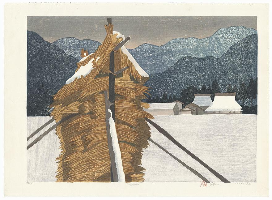Inawara, 1982 by Joshua Rome (born 1953)