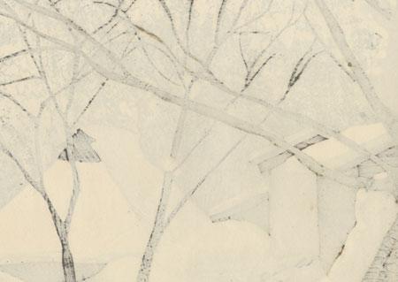 Yukima, 1986 by Joshua Rome (born 1953)