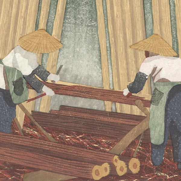 Sugibashira, 1984 by Joshua Rome (born 1953)