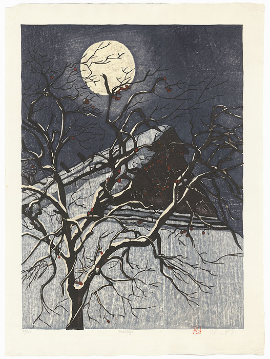Tsukikage, In the Shadow of the Moon, 1987 by Joshua Rome (born 1953)