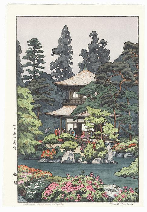 Silver Pavilion - Kyoto, 1951 by Toshi Yoshida (1911 - 1995)