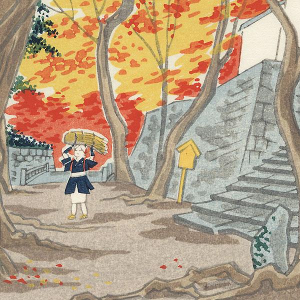 Sanzen-in, Ohara by Tokuriki Tomikichiro (1902 - 1999)