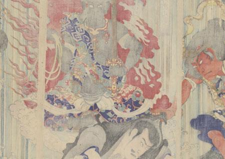Priest Mongaku Doing Penance by Kunichika (1835 - 1900)
