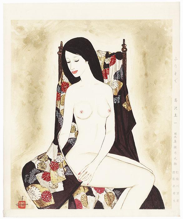 Furisode (Long-sleeved Kimono), 1988 by Keiichi Takasawa (1914 - 1984)