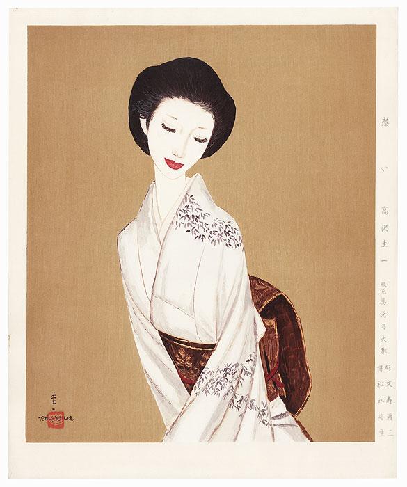 In Thought by Keiichi Takasawa (1914 - 1984)