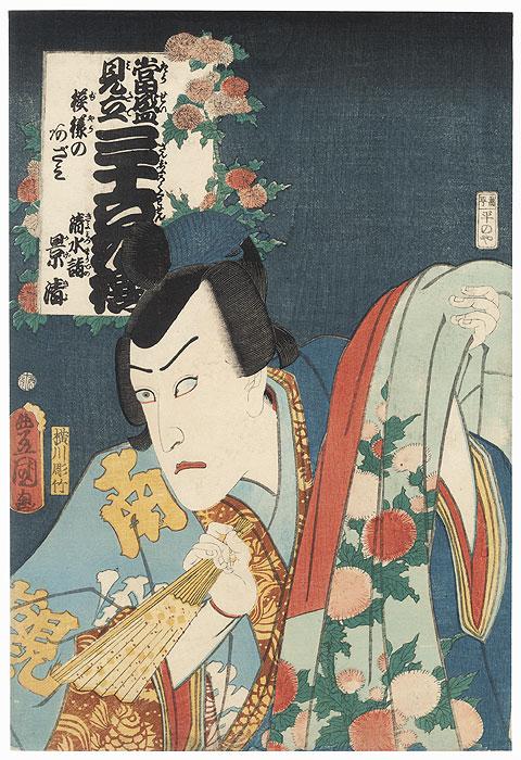 Thistle Pattern: Kawarazaki Gonjuro I as Kagekiyo on the Way to Kiyomizu, 1861 by Toyokuni III/Kunisada (1786 - 1864)
