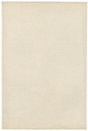 Pampas Grass of Nasu Moor: Iwai Kumesaburo III as Tamamo no mae, 1862 by Toyokuni III/Kunisada (1786 - 1864)