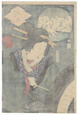 Beauty with an Umbrella, 1867 by Kunisada II (1823 - 1880)