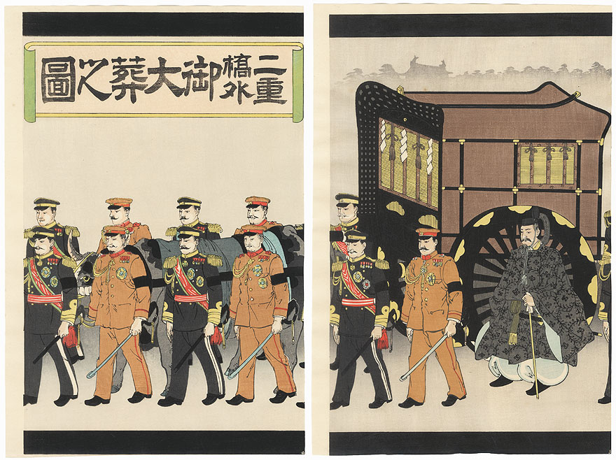 His Imperial Majesty's Funeral Outside Nijubashi, 1912 by Yasuda Hanpo (1889 - 1947)