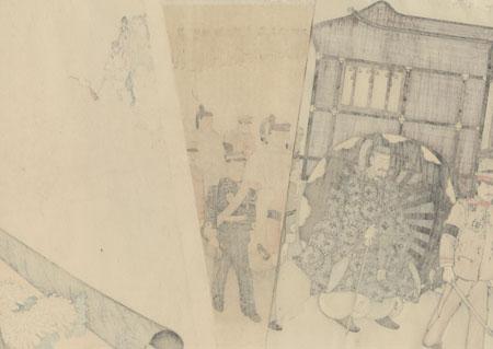 His Imperial Majesty's Funeral Outside Nijubashi, 1912 by Yasuda Hanpo (1889 - 1947)